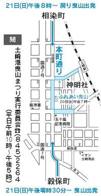 Fureai_map_2