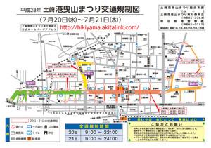 H28_traffic_map